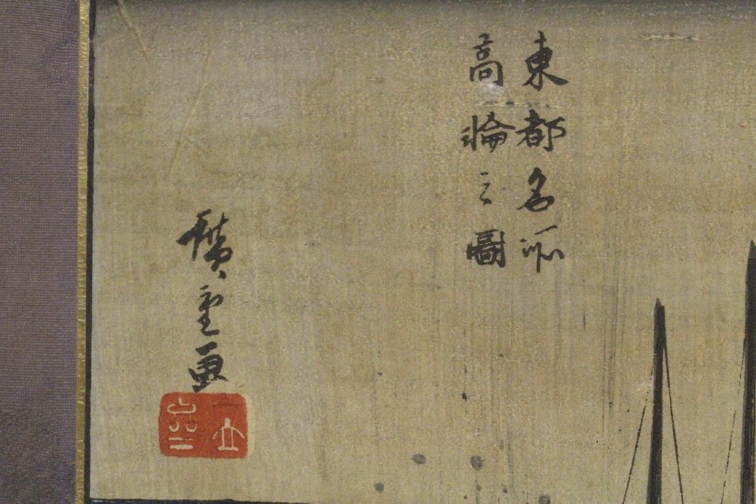Antique Japanese w/b print by Hiroshige - 8
