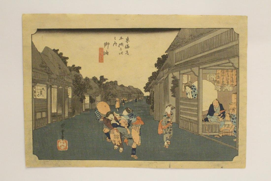 Antique Japanese w/b print by Hiroshige