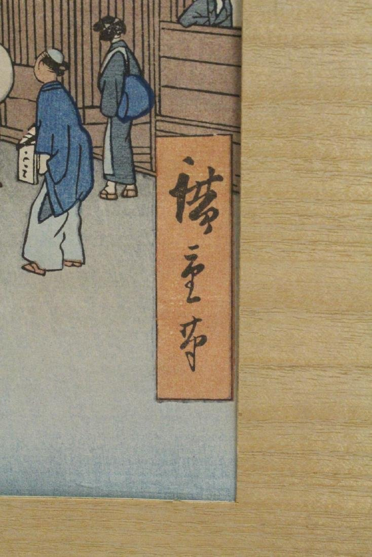 2 antique Japanese woodblock prints by Hiroshige - 10