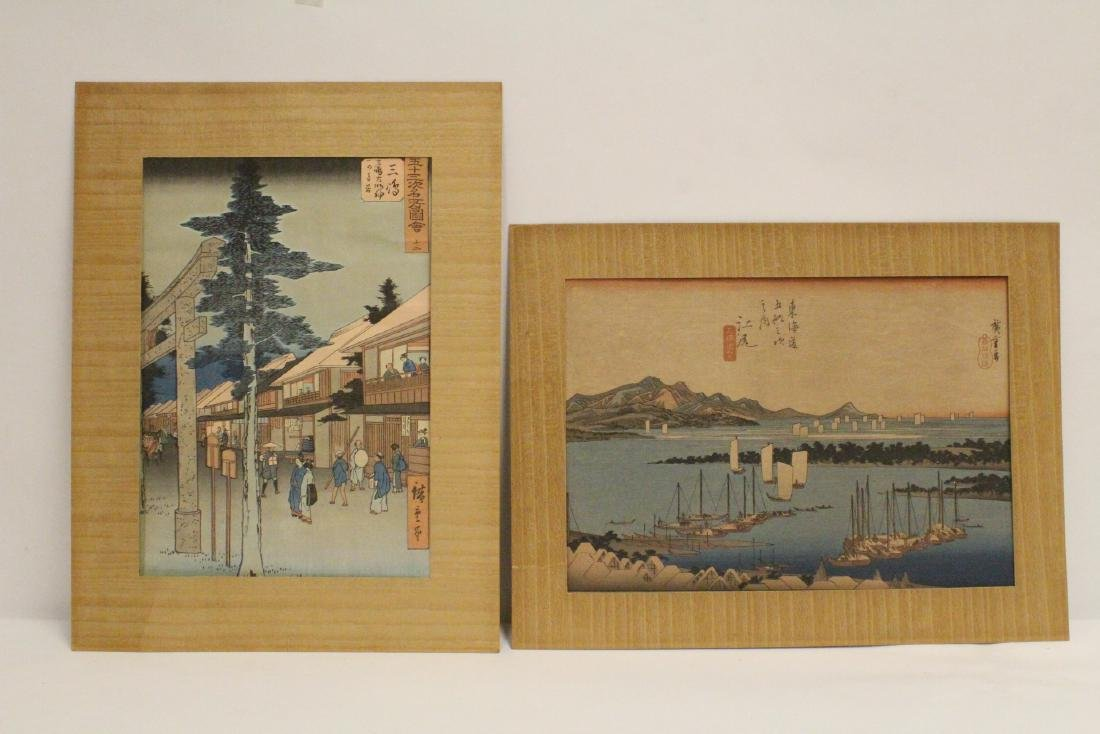 2 antique Japanese woodblock prints by Hiroshige