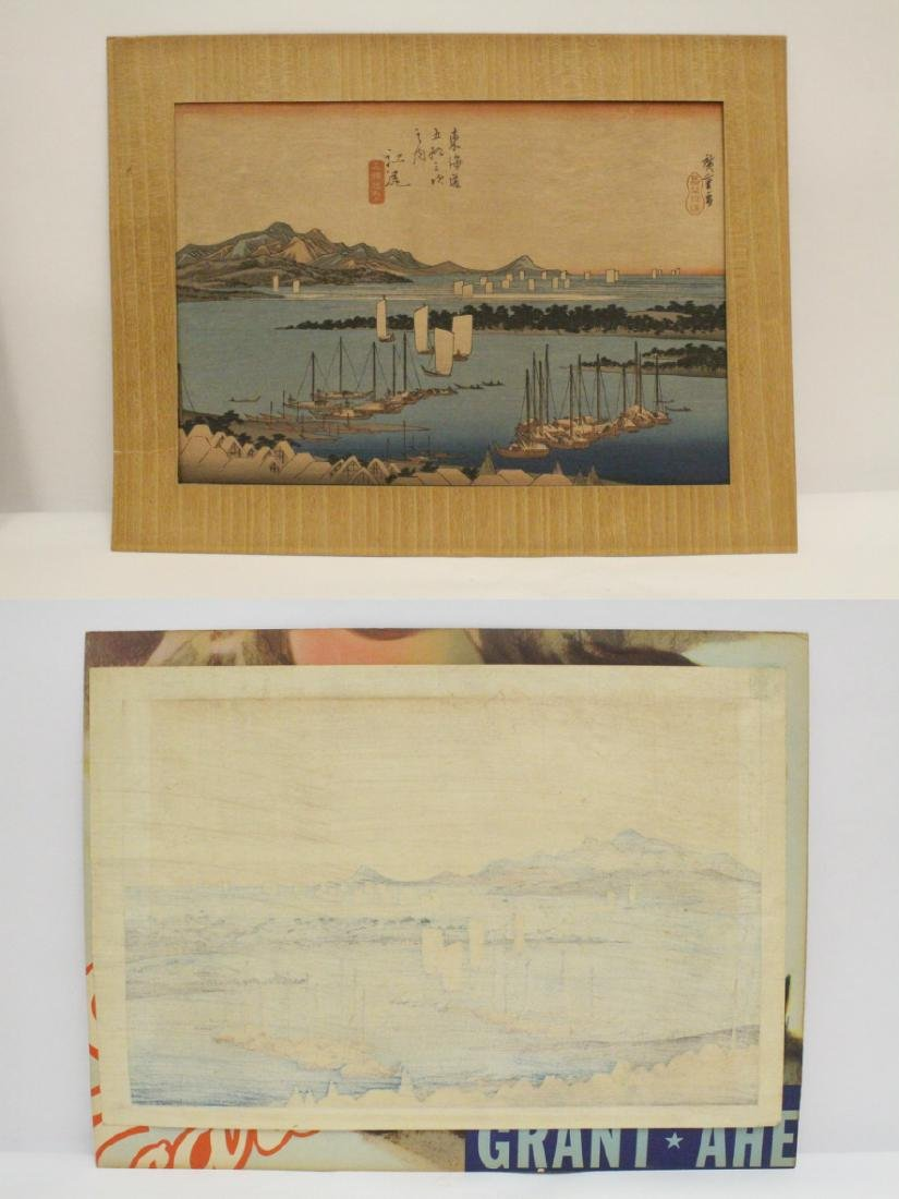 2 antique Japanese woodblock prints by Hiroshige - 2