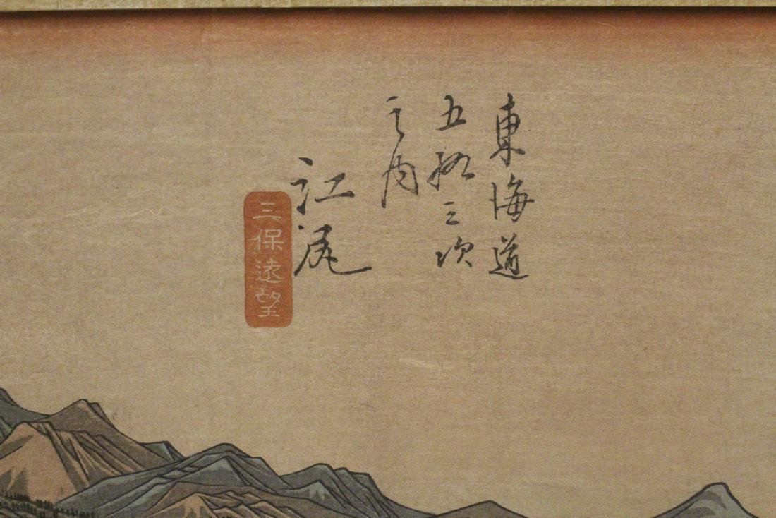 2 antique Japanese woodblock prints by Hiroshige - 4