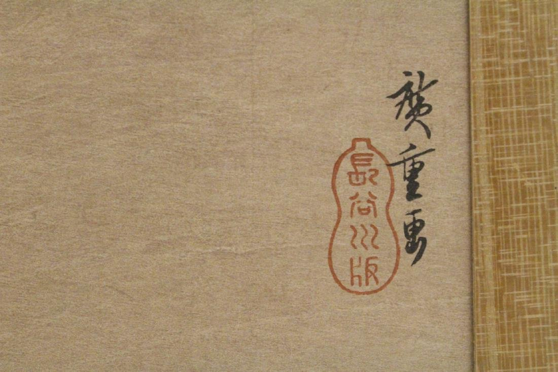 2 antique Japanese woodblock prints by Hiroshige - 5
