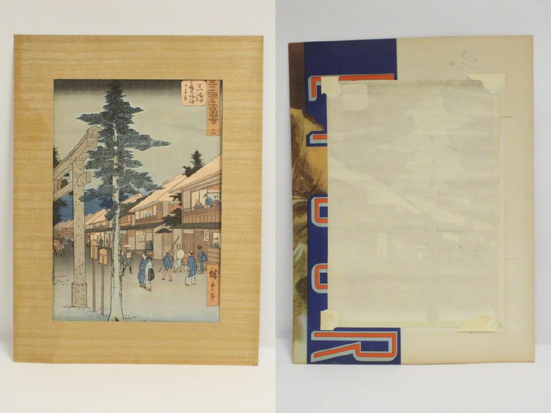 2 antique Japanese woodblock prints by Hiroshige - 6