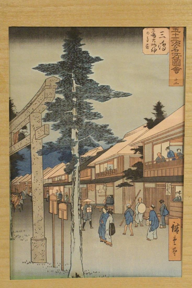2 antique Japanese woodblock prints by Hiroshige - 7