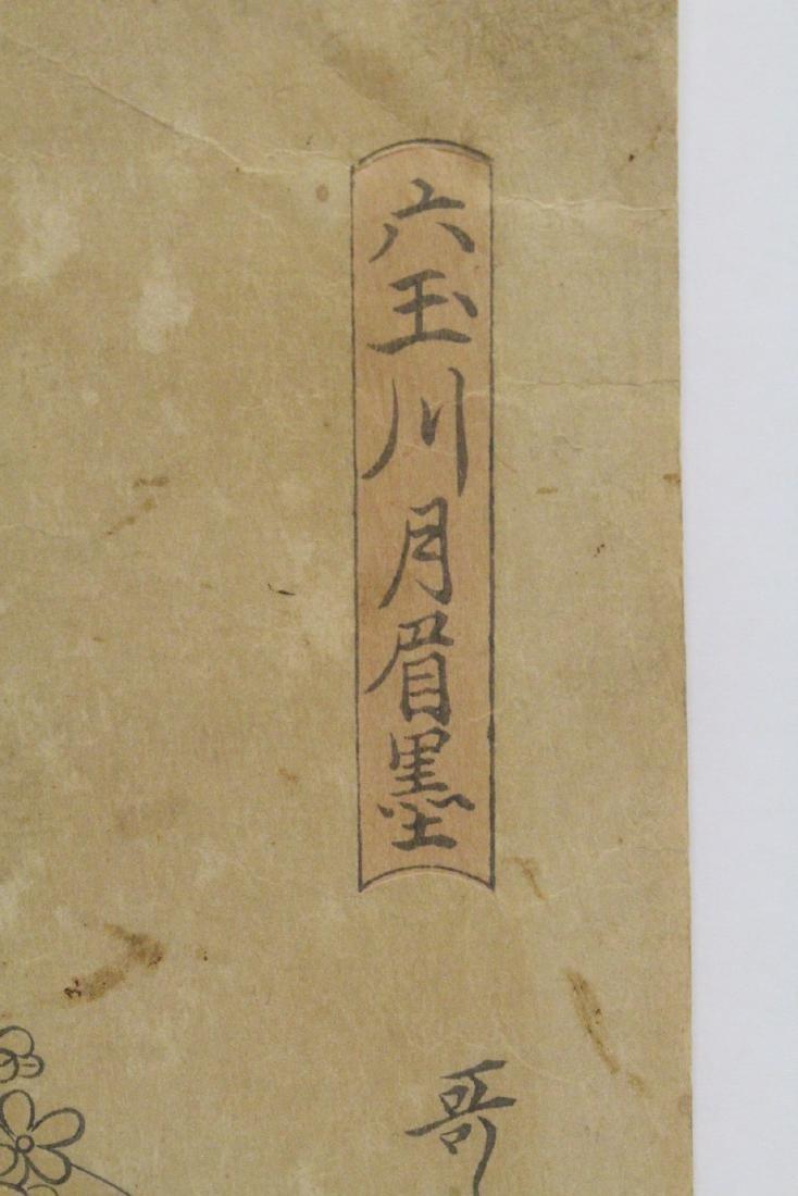 Japanese antique w/b print by Utamaro Kitagawa - 5