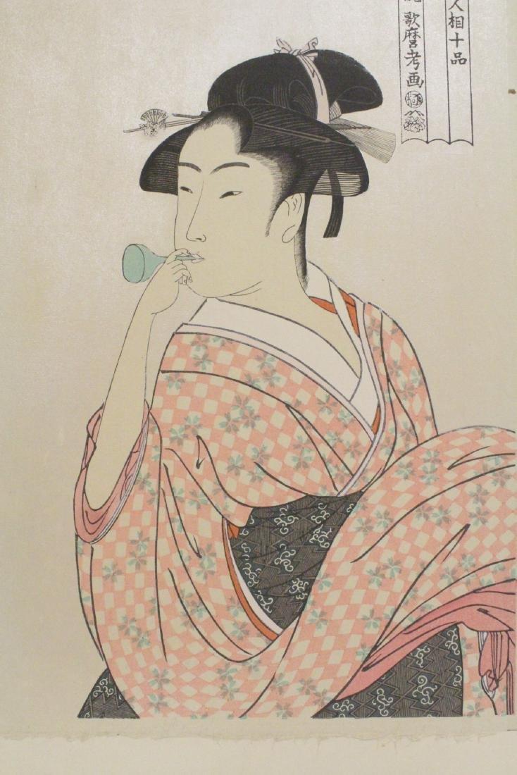 2 vintage Japanese w/b prints, one by Hiroshige - 10