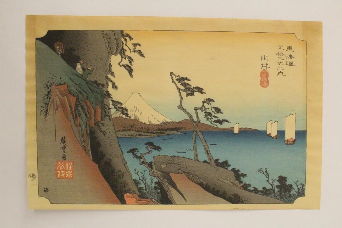 2 vintage Japanese w/b prints, one by Hiroshige - 2