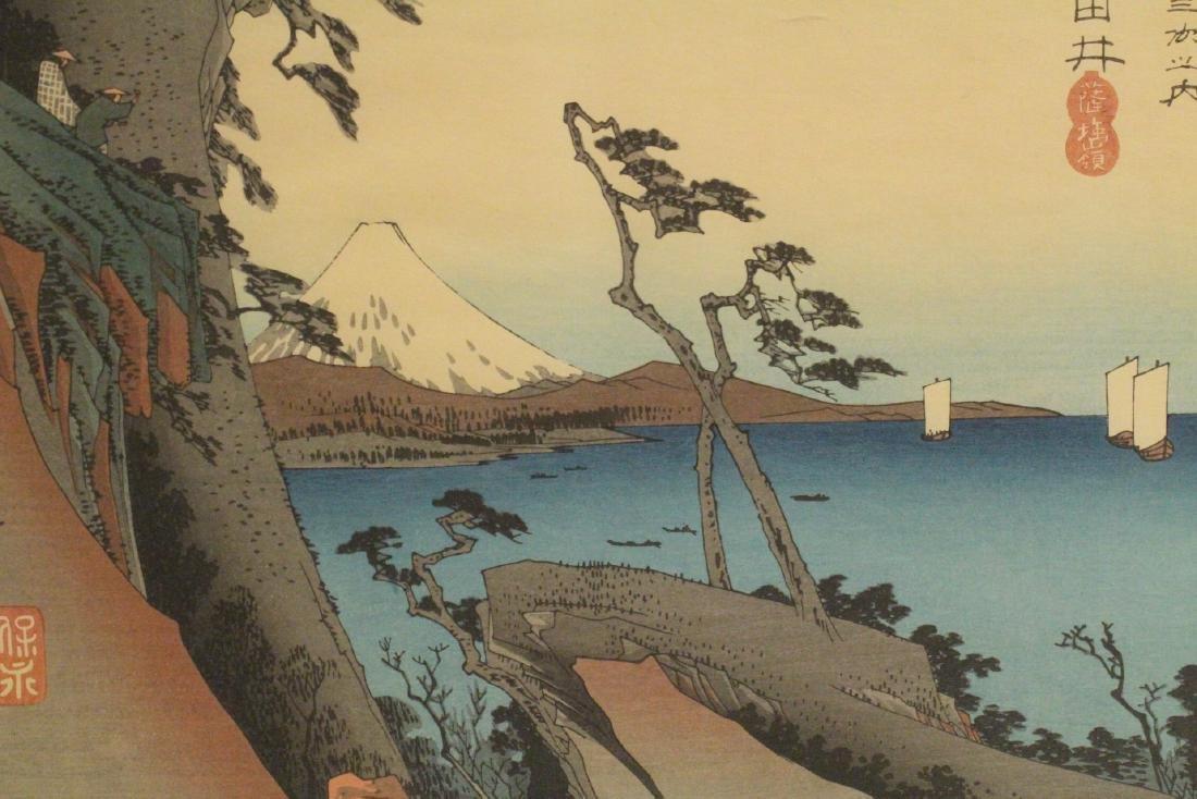 2 vintage Japanese w/b prints, one by Hiroshige - 3