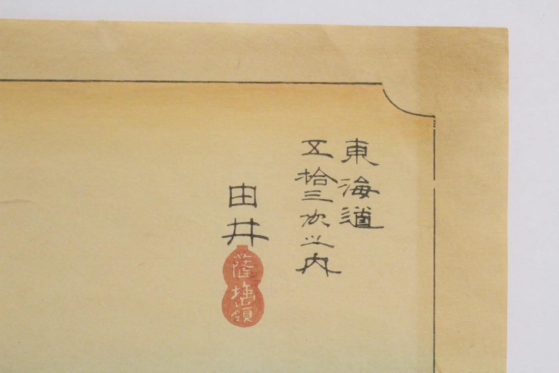 2 vintage Japanese w/b prints, one by Hiroshige - 4
