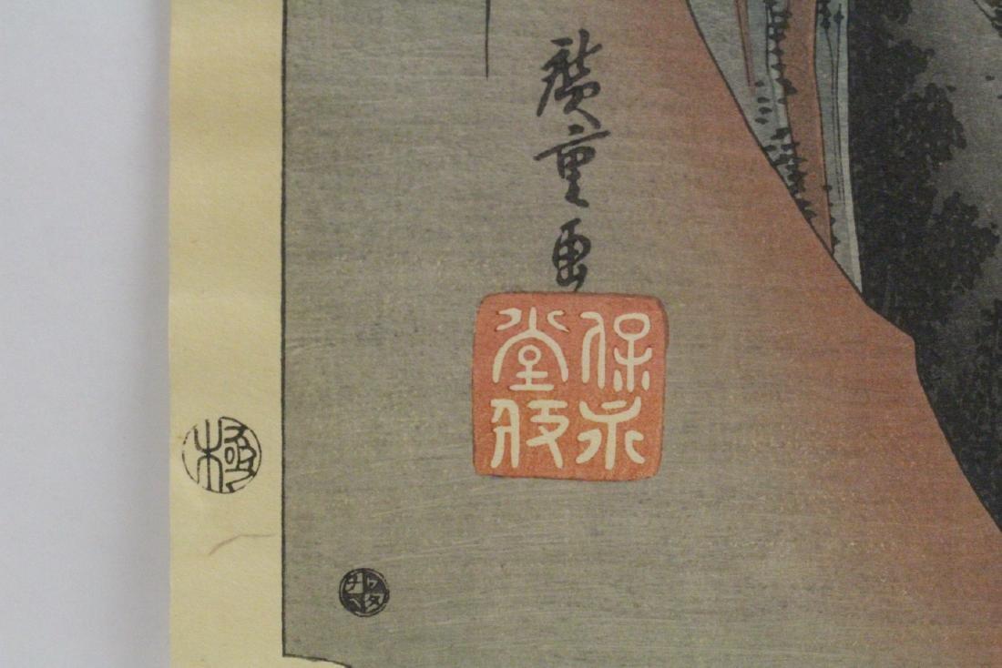 2 vintage Japanese w/b prints, one by Hiroshige - 5