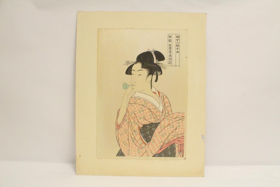 2 vintage Japanese w/b prints, one by Hiroshige - 7
