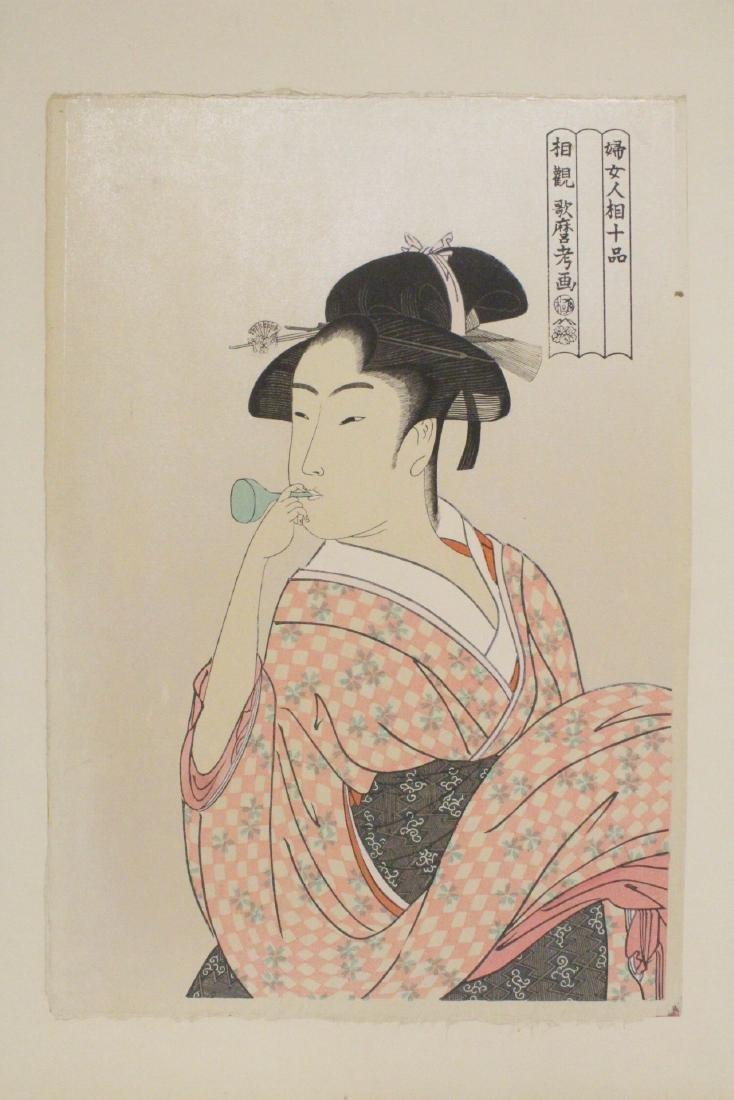 2 vintage Japanese w/b prints, one by Hiroshige - 8