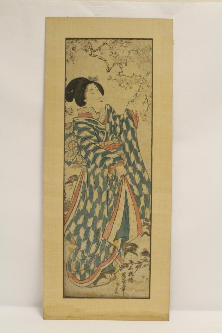 Antique Japanese doublet w/b print by Kiuniyoshi