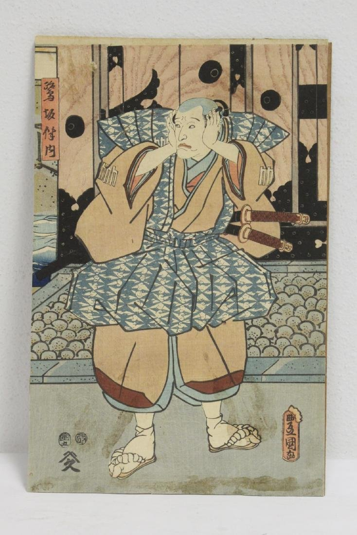 Antique Japanese woodblock print by Toyokuni