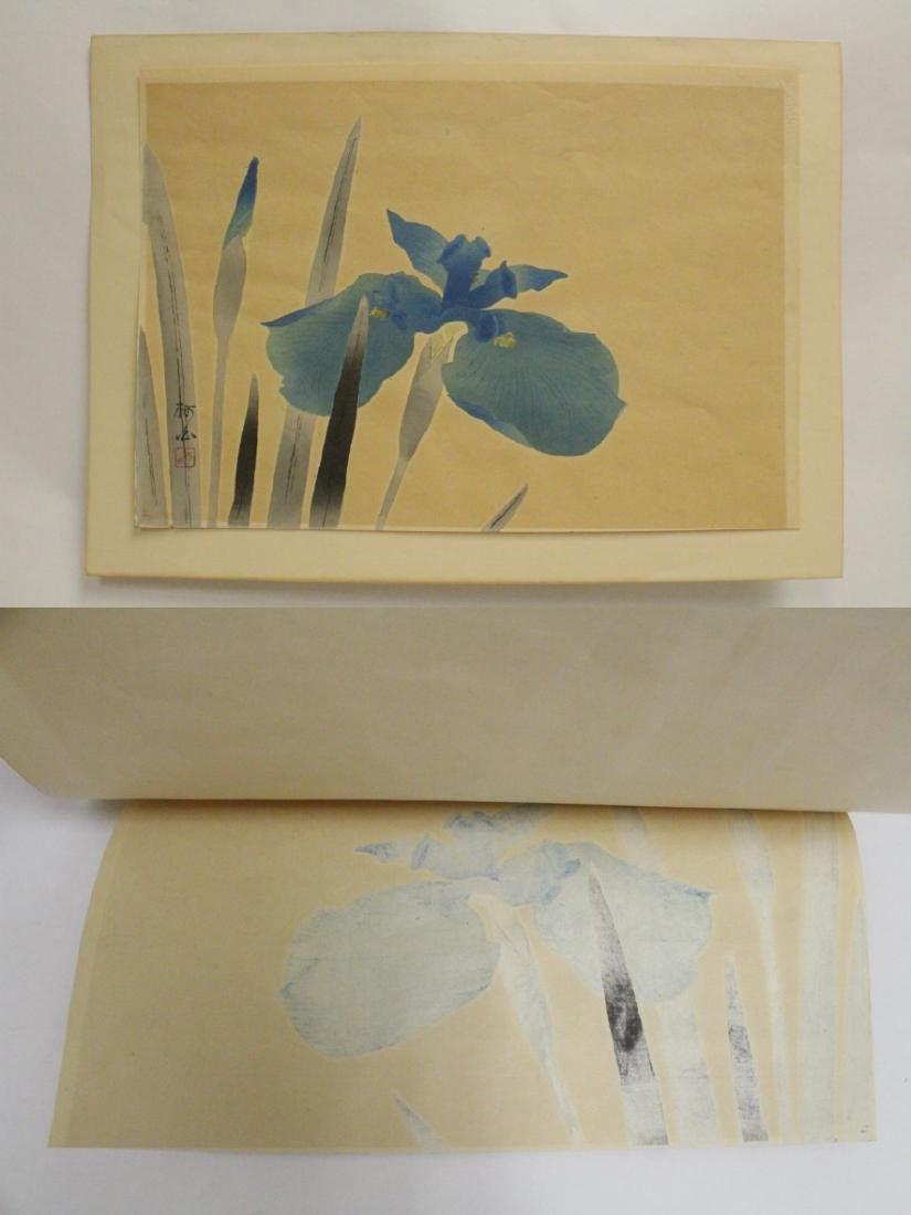 4 Japanese woodblock prints - 2