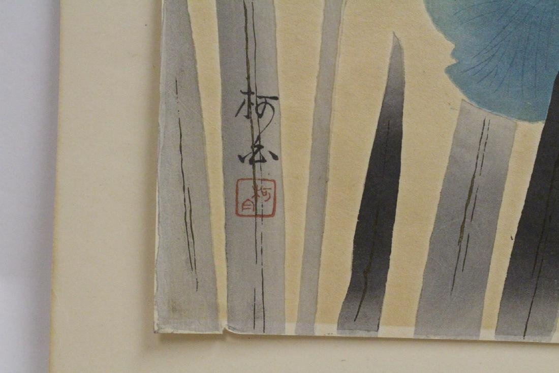 4 Japanese woodblock prints - 3