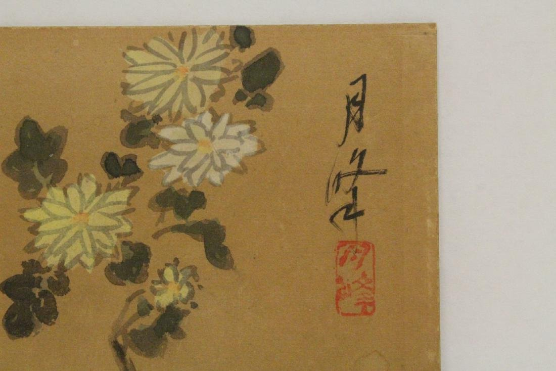 4 Japanese woodblock prints - 7