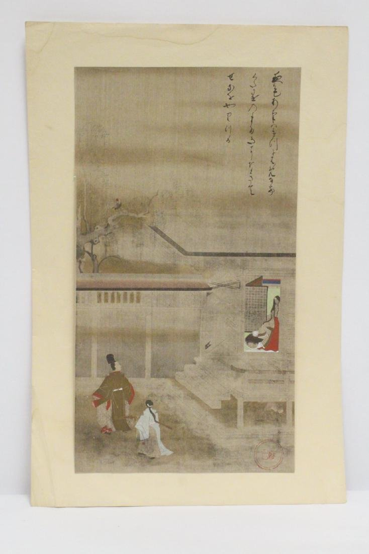 Japanese vintage woodblock print