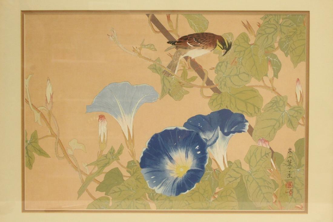 Vintage Japanese woodblock print - 2