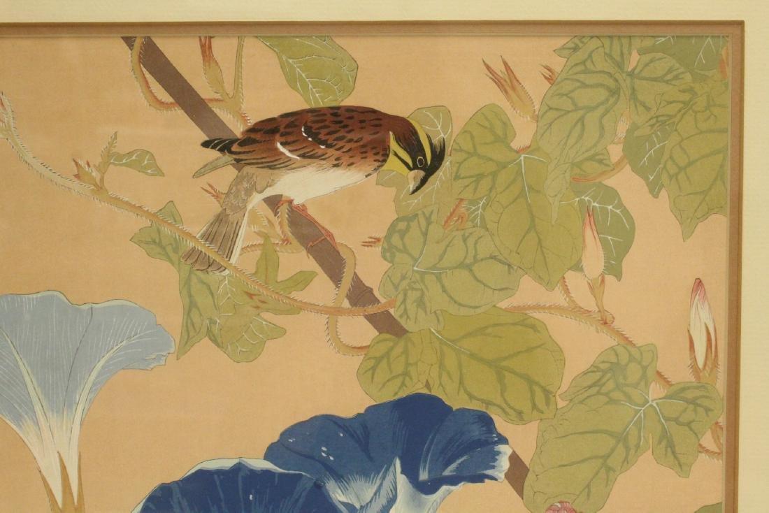 Vintage Japanese woodblock print - 4