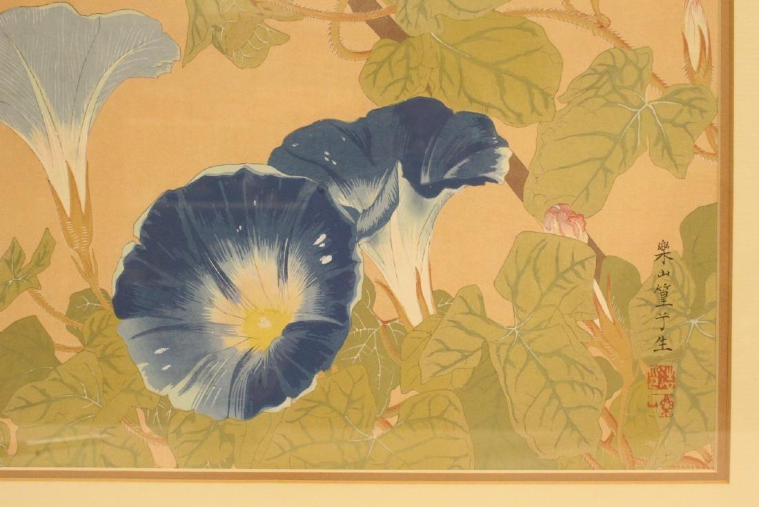 Vintage Japanese woodblock print - 5