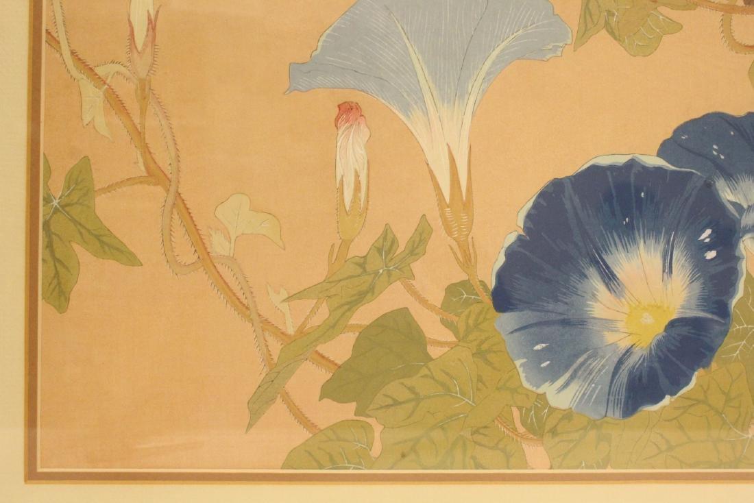 Vintage Japanese woodblock print - 6