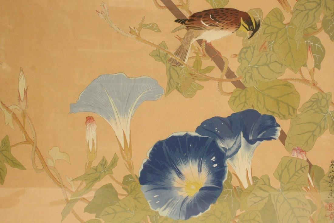 Vintage Japanese woodblock print - 7