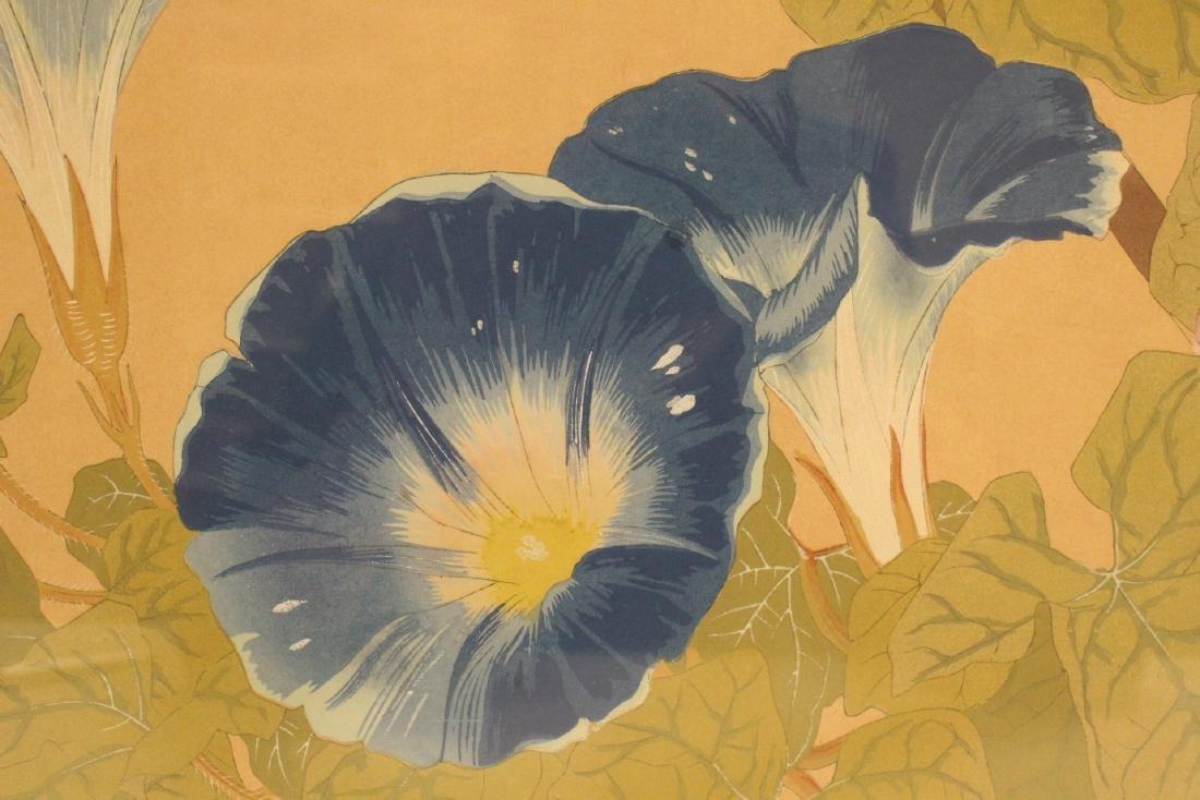 Vintage Japanese woodblock print - 9