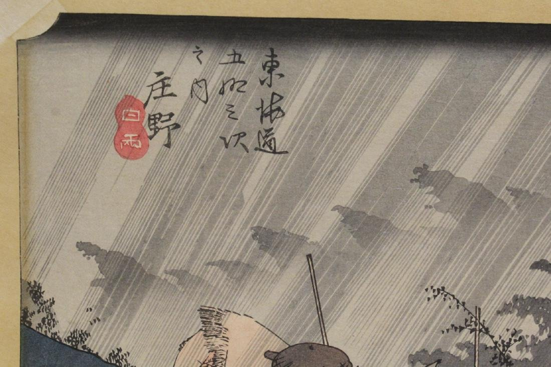 Antique Japanese woodblock print by Hiroshige - 2