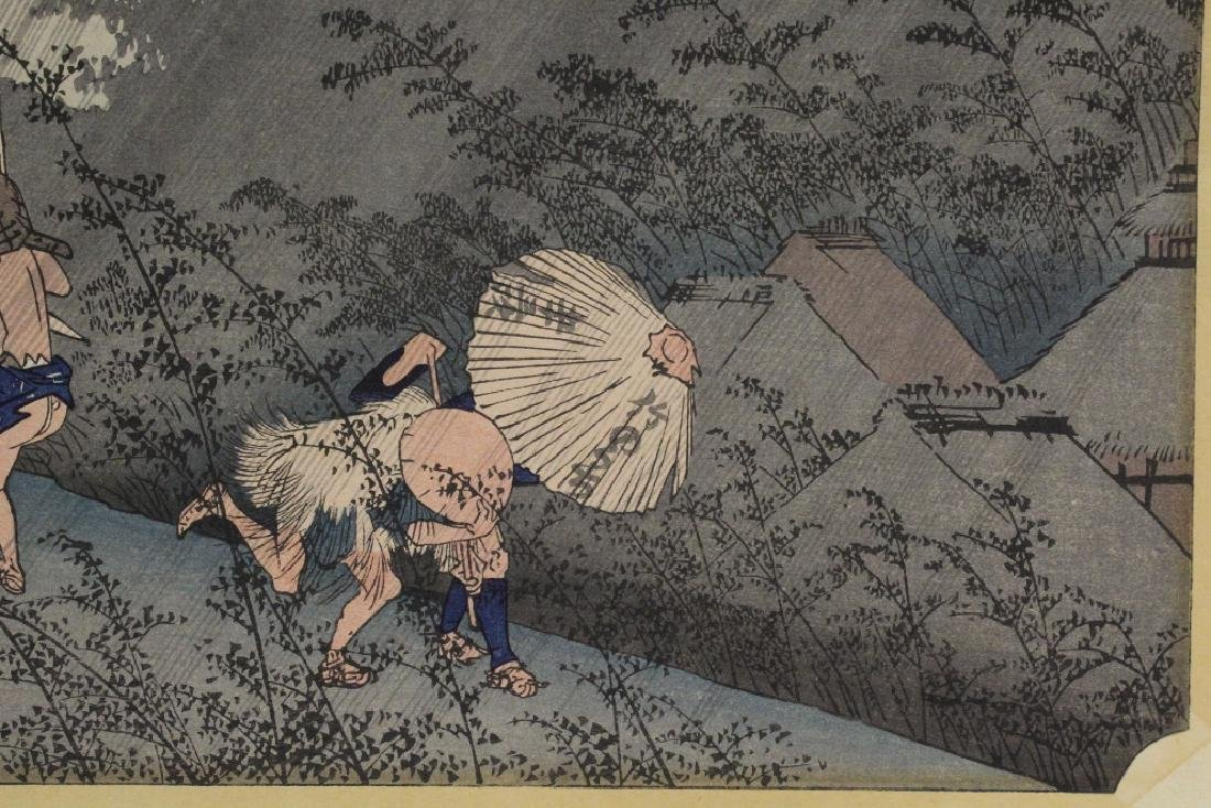 Antique Japanese woodblock print by Hiroshige - 5