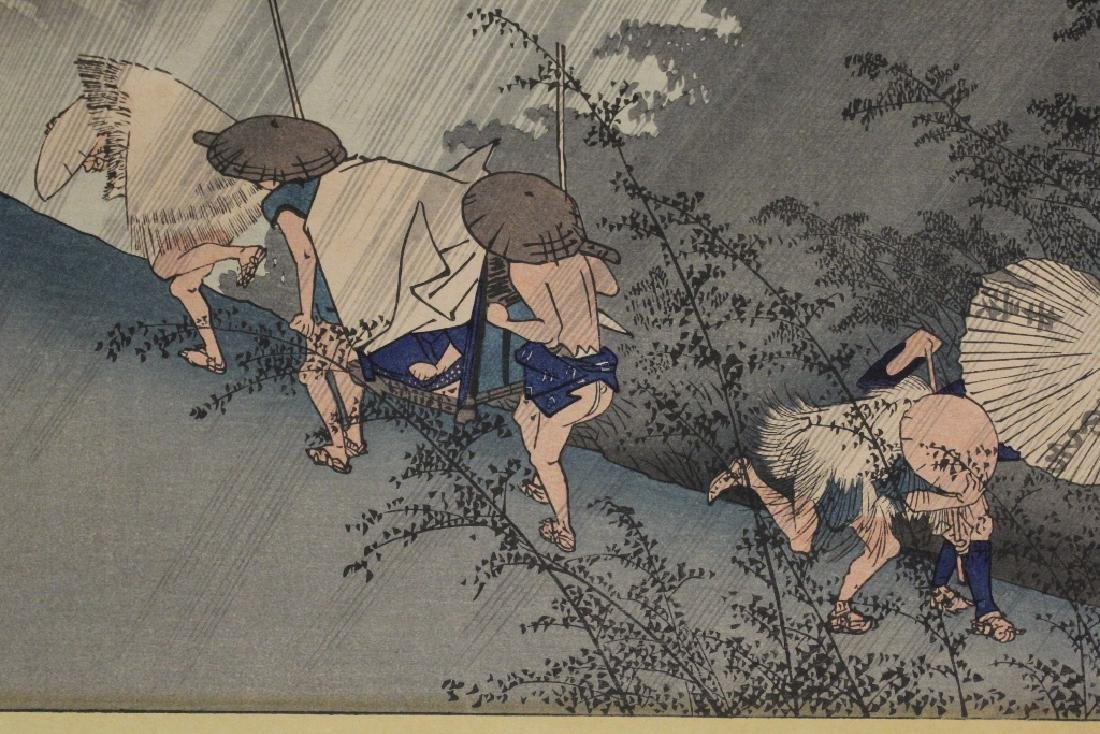 Antique Japanese woodblock print by Hiroshige - 6
