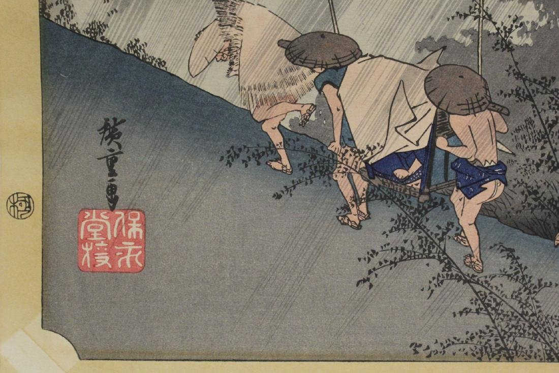 Antique Japanese woodblock print by Hiroshige - 7