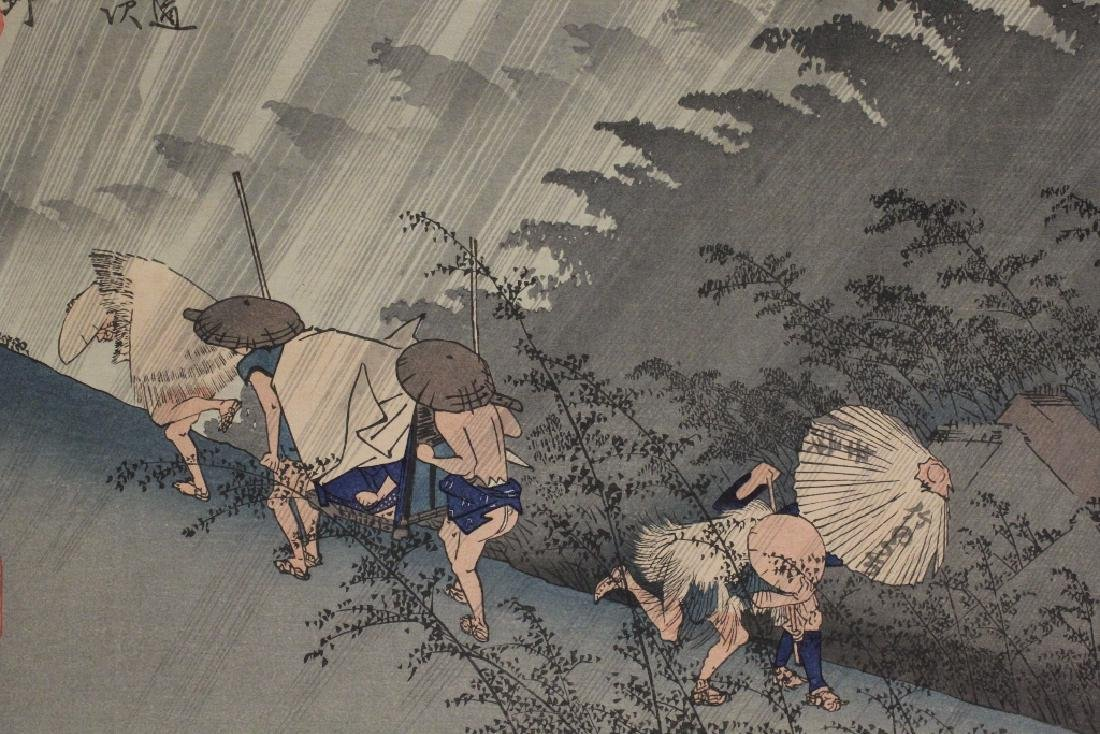 Antique Japanese woodblock print by Hiroshige - 8