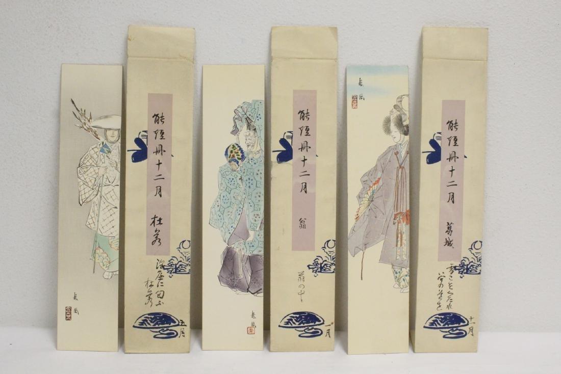 3 Japanese woodblock panels(?)