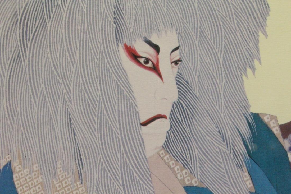 Japanese pencil signed etching by Otsuka Hisashi - 10
