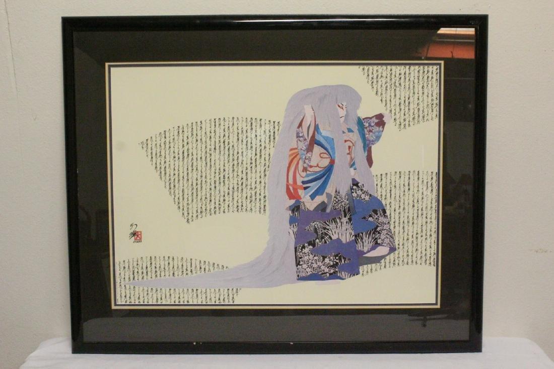 Japanese pencil signed etching by Otsuka Hisashi