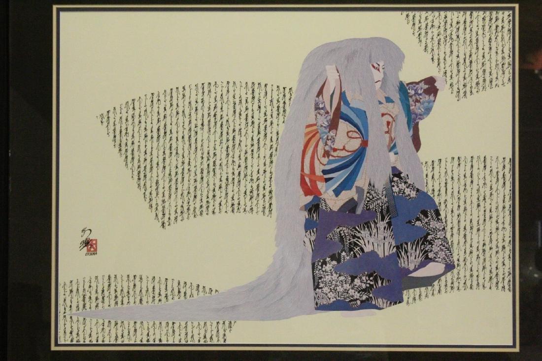 Japanese pencil signed etching by Otsuka Hisashi - 2
