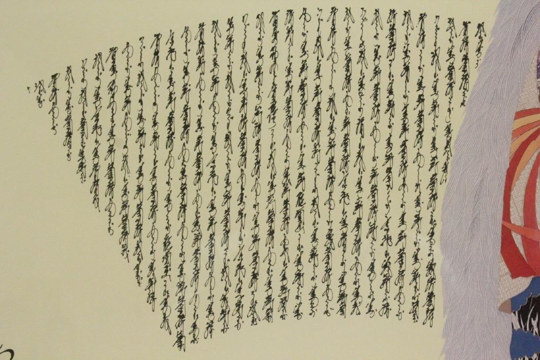 Japanese pencil signed etching by Otsuka Hisashi - 4