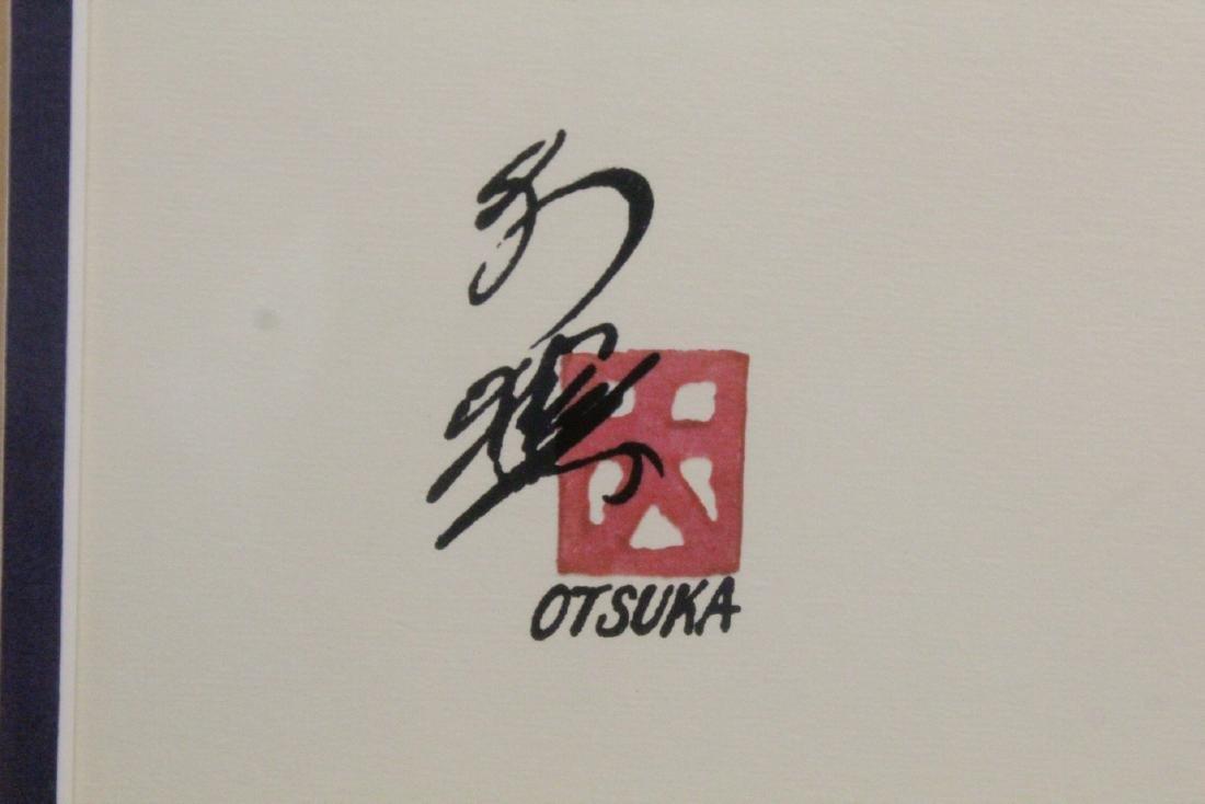 Japanese pencil signed etching by Otsuka Hisashi - 5