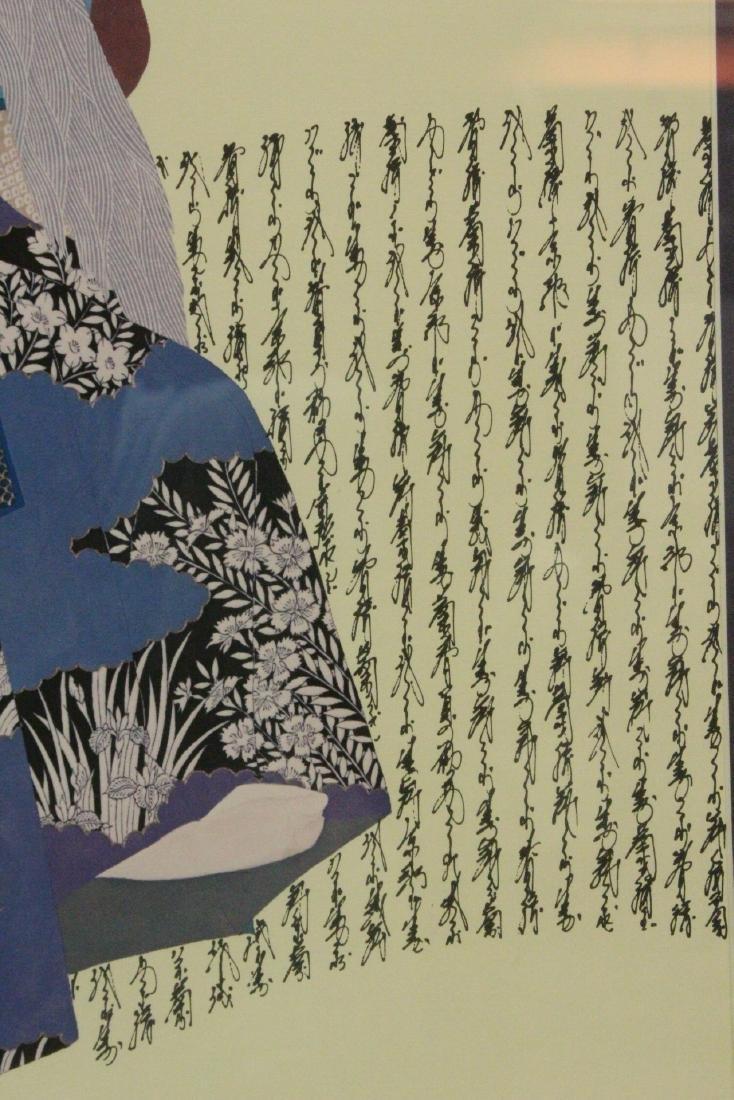 Japanese pencil signed etching by Otsuka Hisashi - 6