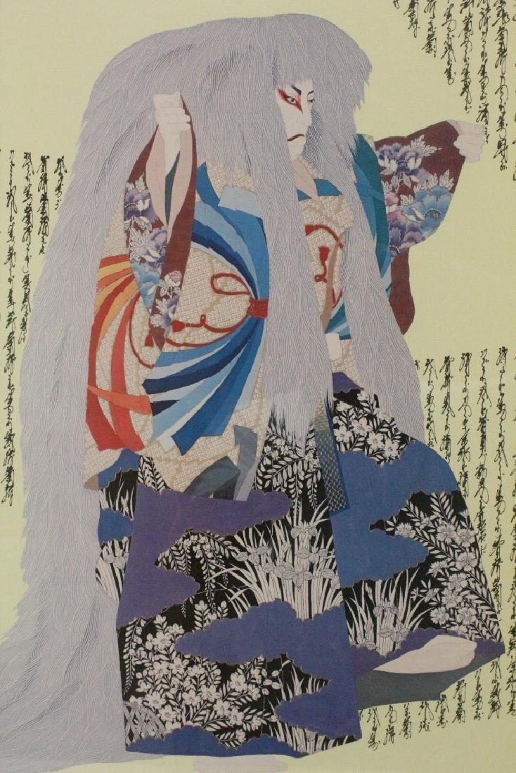 Japanese pencil signed etching by Otsuka Hisashi - 8