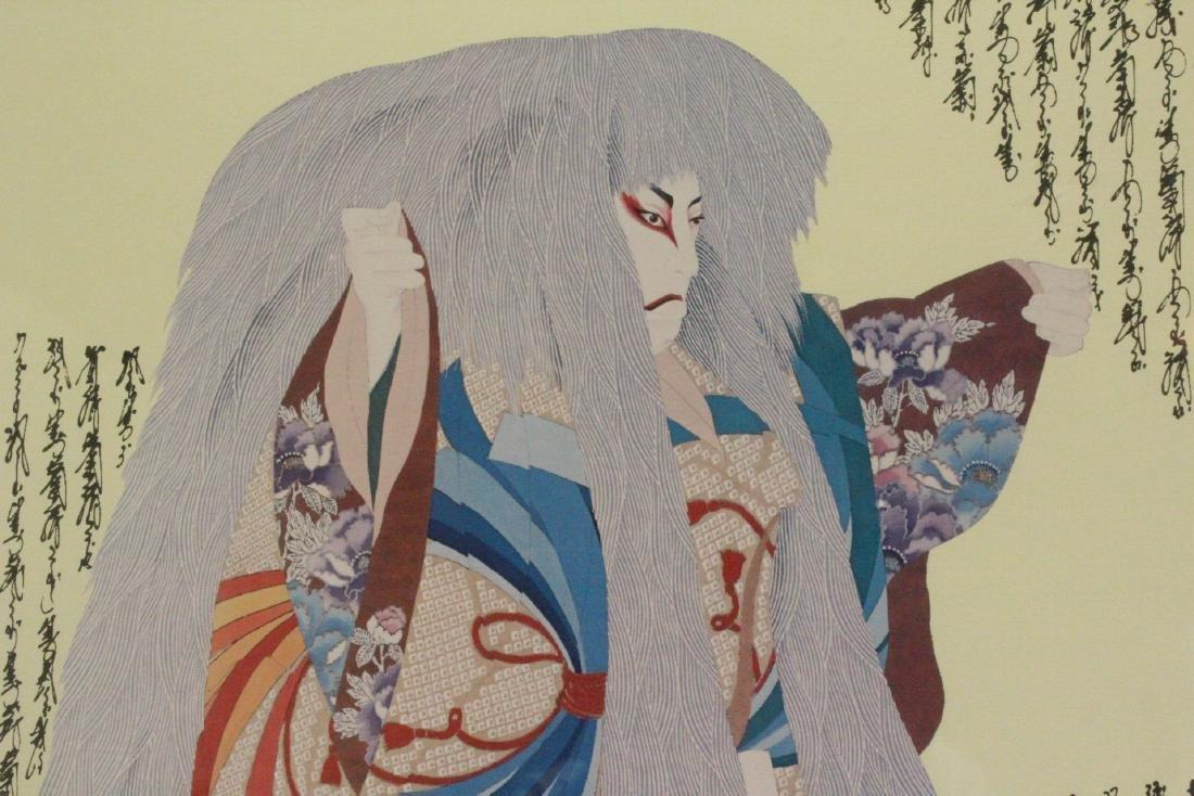 Japanese pencil signed etching by Otsuka Hisashi - 9