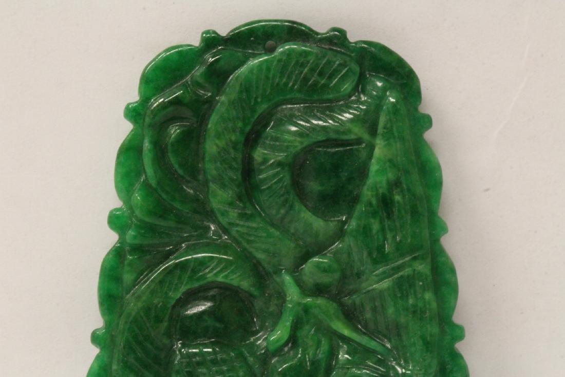 Green jadeite plaque - 8