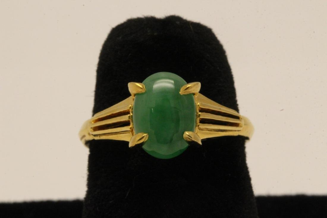 Chinese early 20th c. 10K rose gold jadeite ring