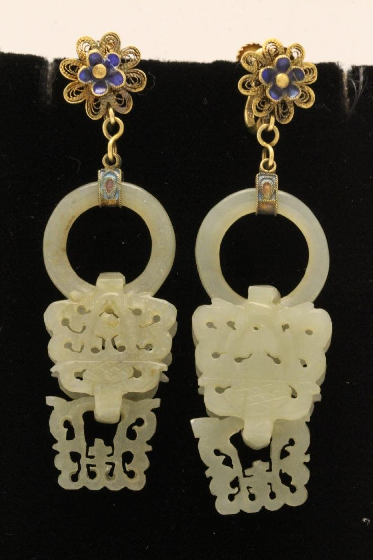 Pair Chinese antique link jade earrings