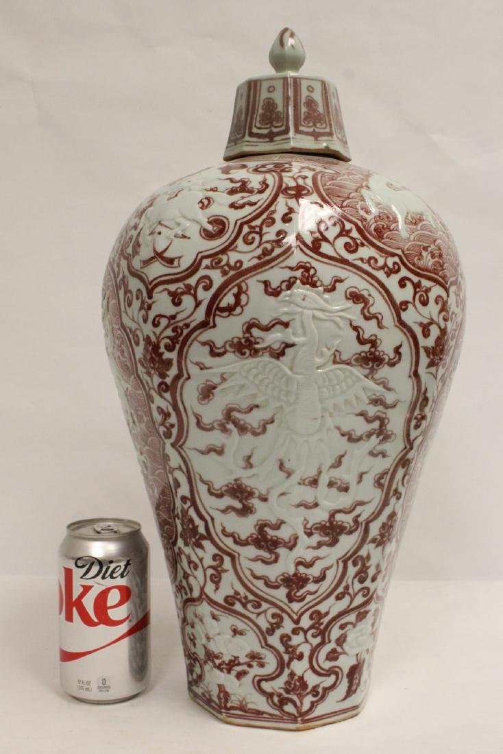 A fine Chinese red and white porcelain covered jar