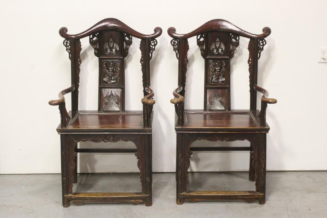 Pair Chinese 19th century armchairs