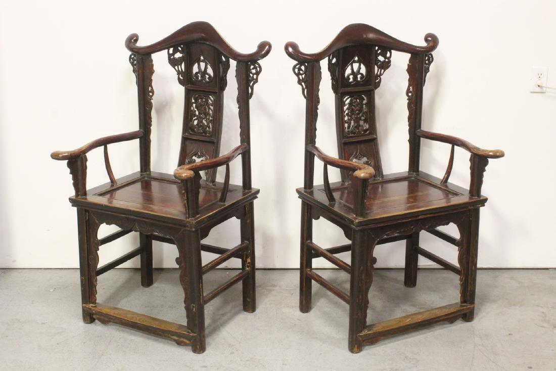 Pair Chinese 19th century armchairs - 2