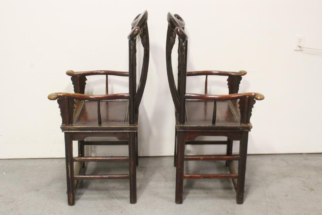 Pair Chinese 19th century armchairs - 3